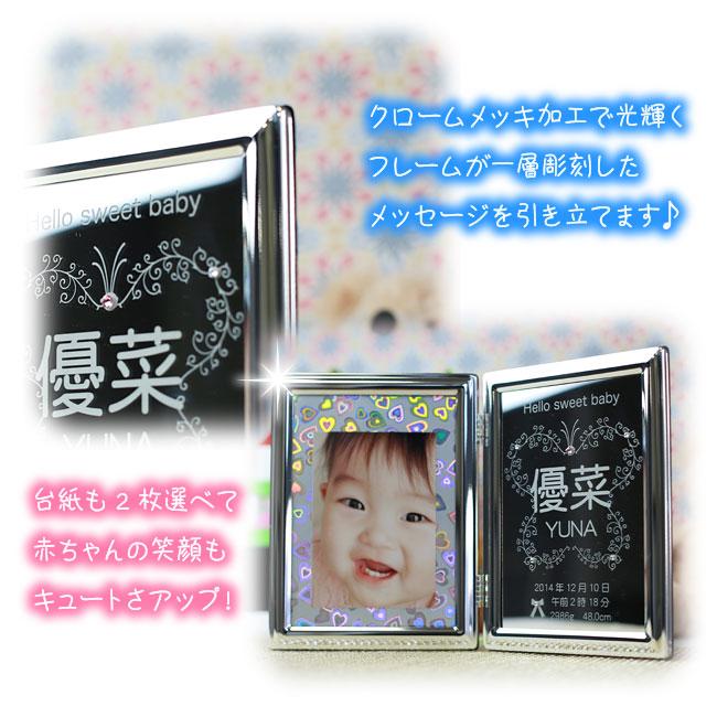 DF-6赤ちゃんクローズアップイメージ