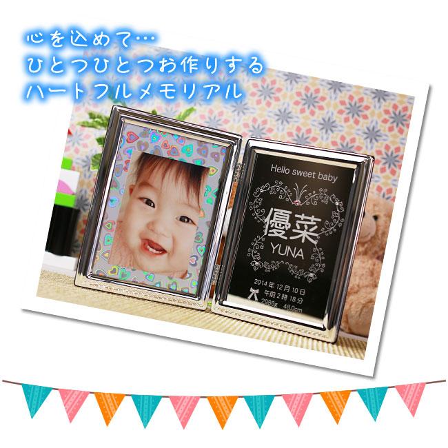 DF-6赤ちゃんフォトフレームサブイメージ