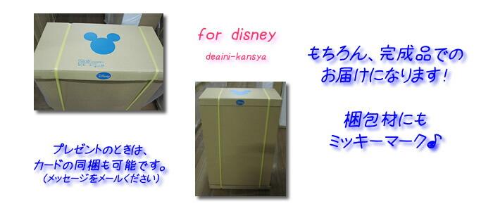 ディズニー家具コンポ