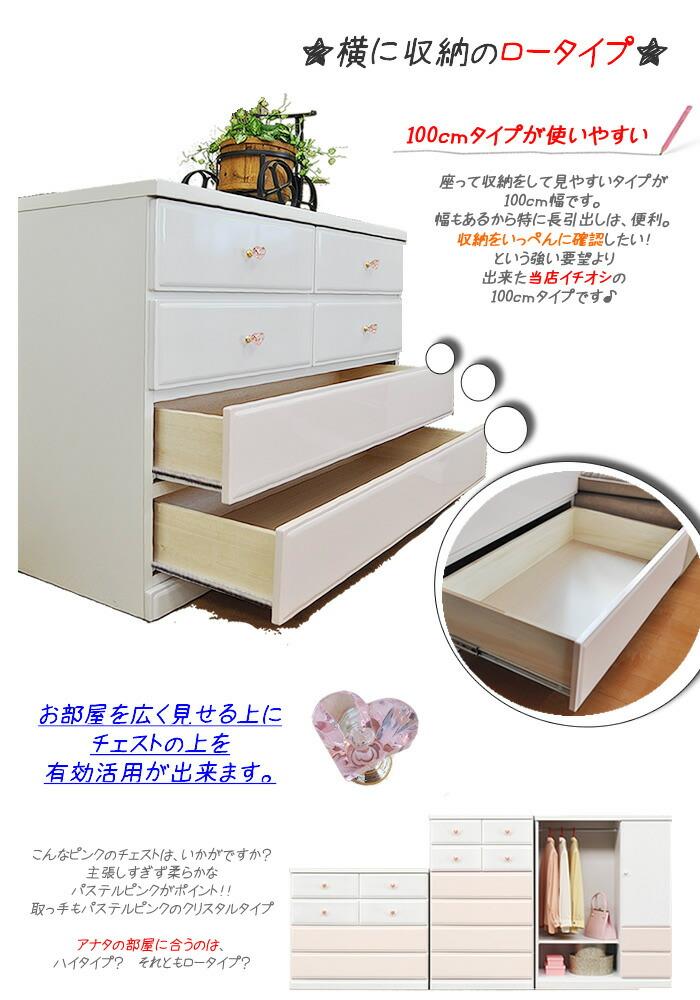 カラー家具の特徴