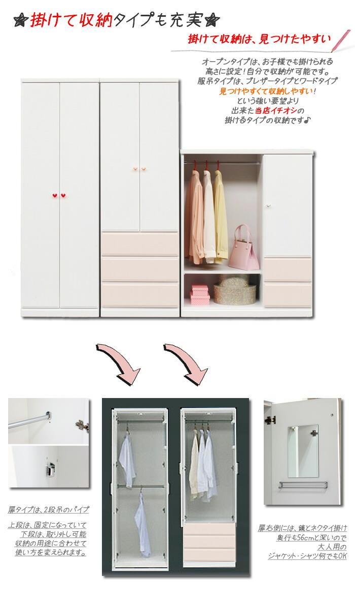 カラー家具の使用方法