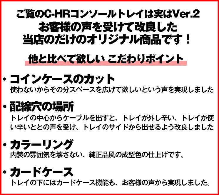 C-HR パーツ メッキ ドレスアップ カスタム トヨタ TOYOTA CH-R CHR