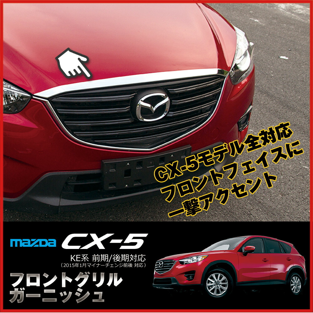 exterior for simple addition in mazda aftermarket mesmerize and car review interior design with page parts both
