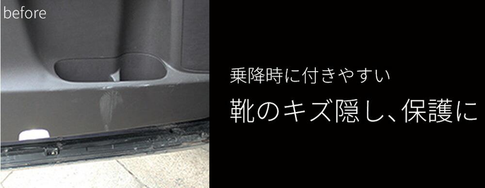 【合計5,000円以上ご購入で送料無料】ホンダ オデッセイ RC1 RC2 専用 設計 ドア トリム ガード 2枚セット