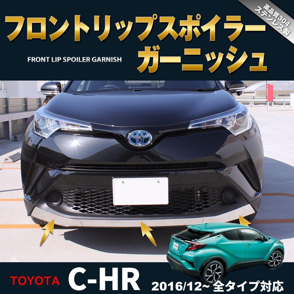 トヨタ C-HR系