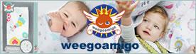 weegoamigo(ウィーゴアミーゴ)