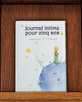 5年連用日記(星の王子さま)