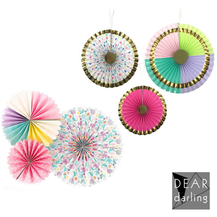 The Paper Fan Three Set Interior Decoration Ceiling Accessories Wall Hangings Garland Birthday Party Goods Decorations
