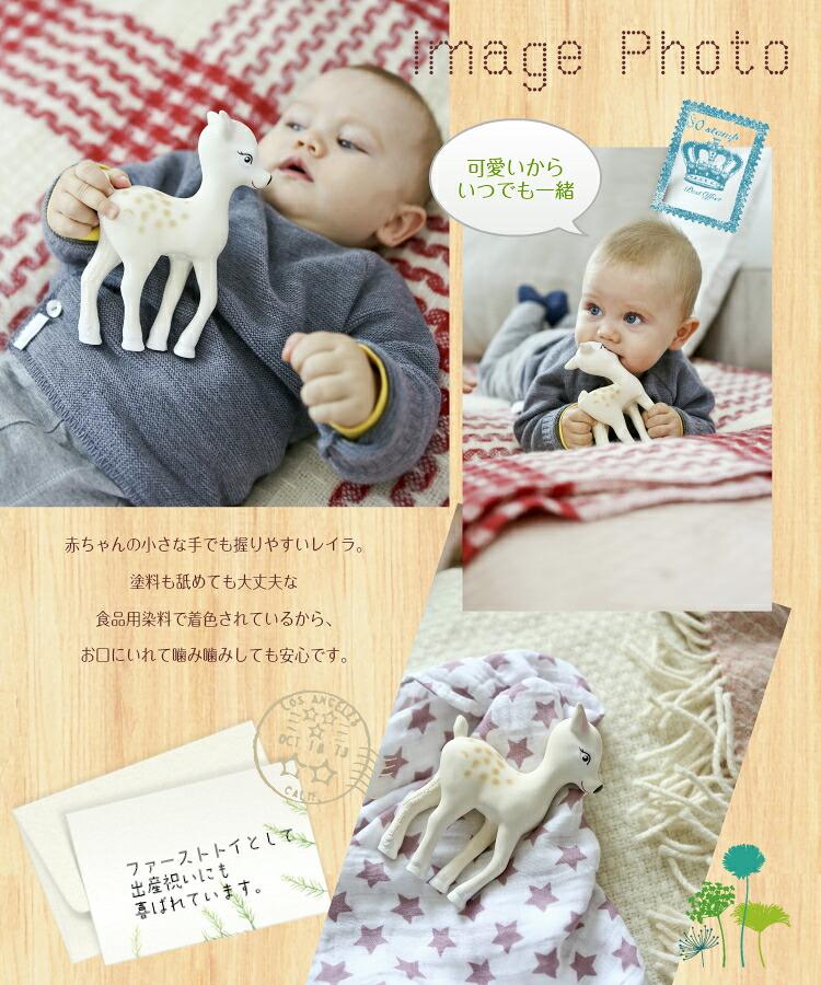赤ちゃんの小さな手でも握りやすいレイラ。塗料も舐めても大丈夫な食品用染料で着色されているから、お口にいれて噛み噛みしても安心です。 ファーストトイとして出産祝いにも喜ばれています。