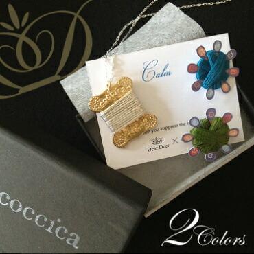 coccica コッチカ 2colors