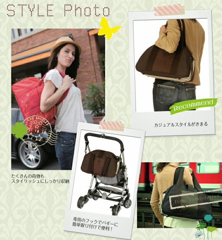 STYLE Photo ・たくさんの荷物もスタイリッシュにしっかり収納 ・カジュアルスタイルがきまる ・専用のフックでバギーに簡単取り付けで便利!