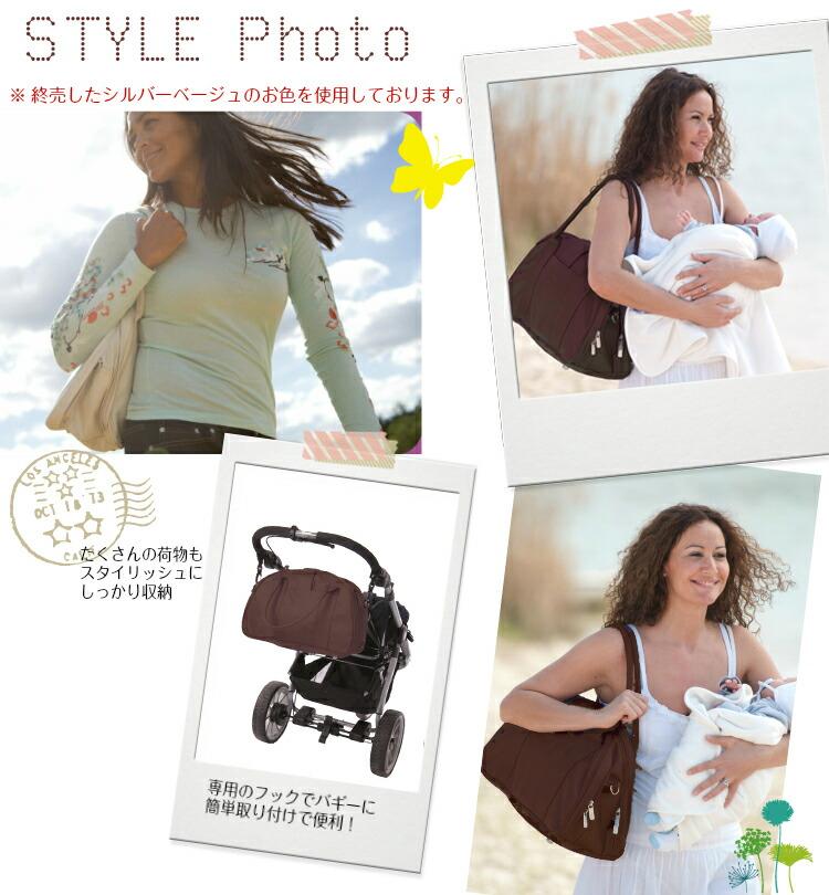 STYLE Photo ・たくさんの荷物もスタイリッシュにしっかり収納 ・キレイめスタイルでもキマル! ・専用のフックでバギーに簡単取り付けで便利!