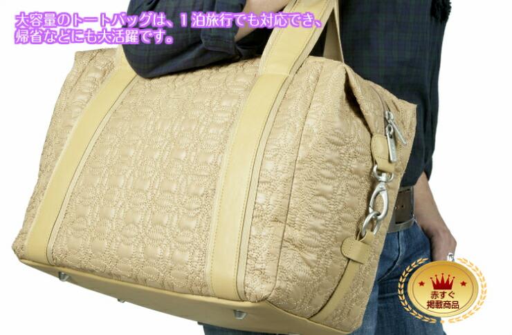 大容量のトートバッグは、1泊旅行でも対応でき、 帰省などにも大活躍です。