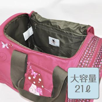 レッシグ子供用スポーツバッグは大容量21リットル
