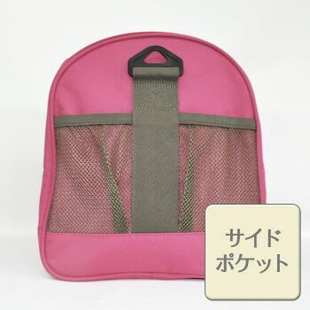 レッシグ子供用スポーツバッグはサイドポケットで小物の出し入れ簡単