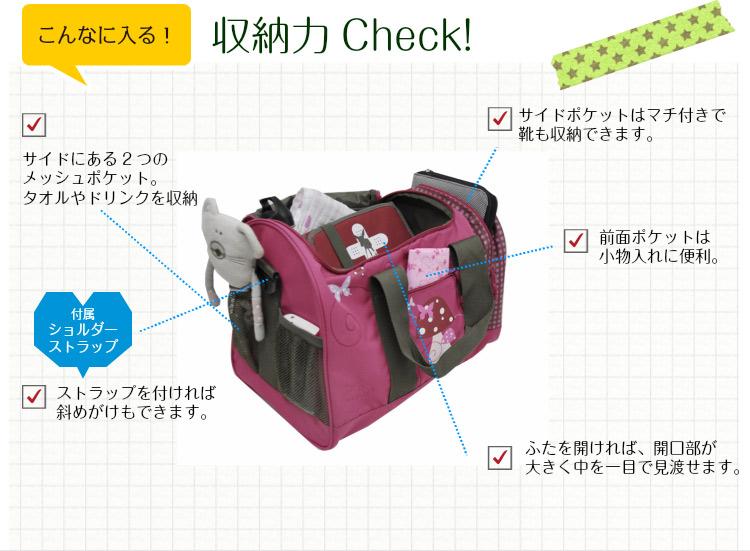こんなに入る!レッシグ子供用スポーツバッグの収納力Check!