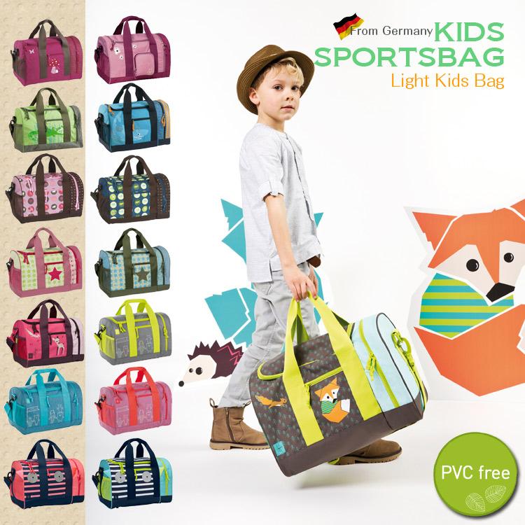 レッシグ 子供用スポーツバッグ