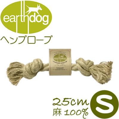 Earthdog アースドッグ ヘンプロープ Sサイズ