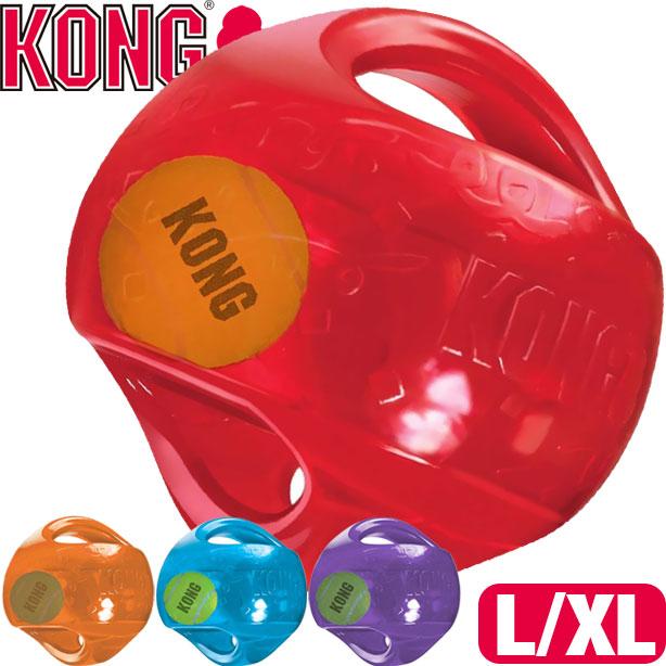 KONG コング ジャンブラー ボール L/XLサイズ