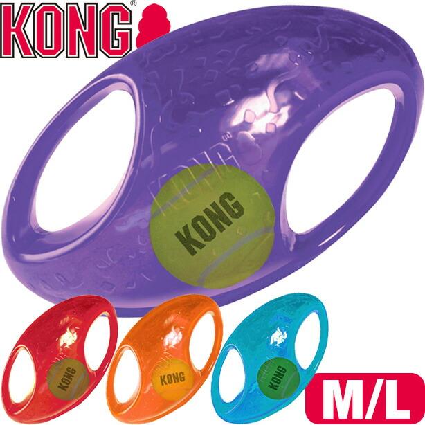KONG コング ジャンブラー フットボール M/Lサイズ