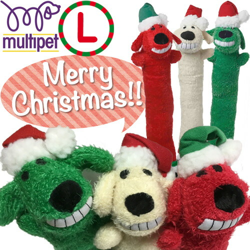 MULTIPET クリスマス ルーファドッグ Lサイズ