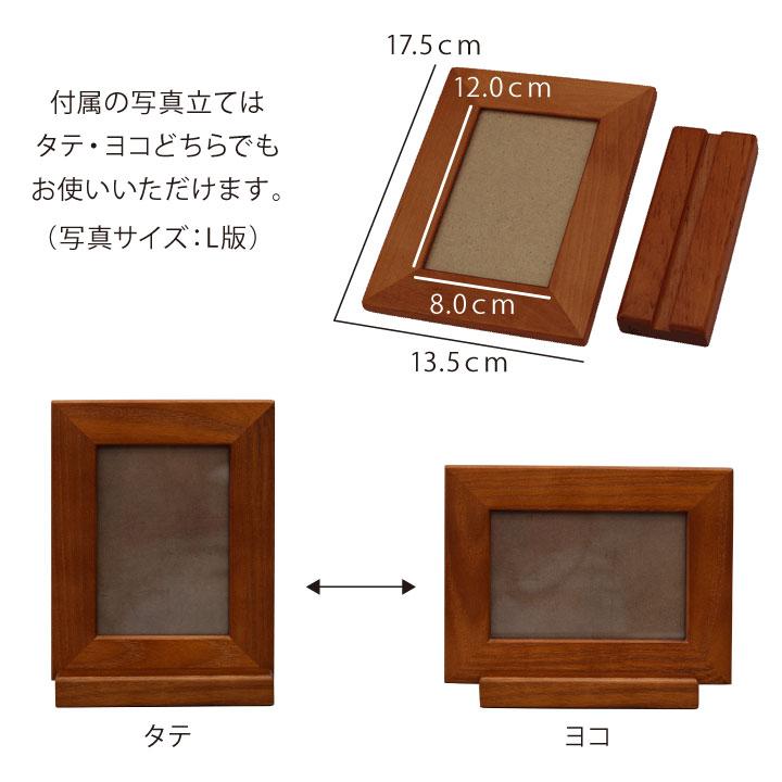 ガラス扉のモダンな仏壇