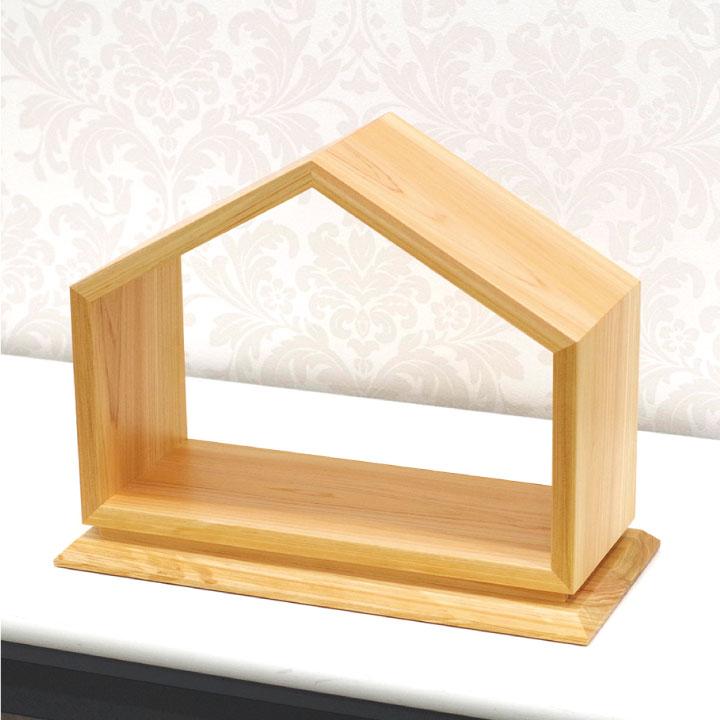 開放型の家型(ハウス型)仏壇