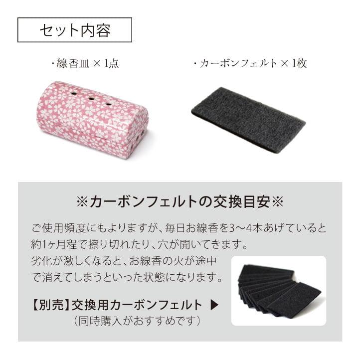 ミニ寸線香を横置きできる横型安全ミニ香皿