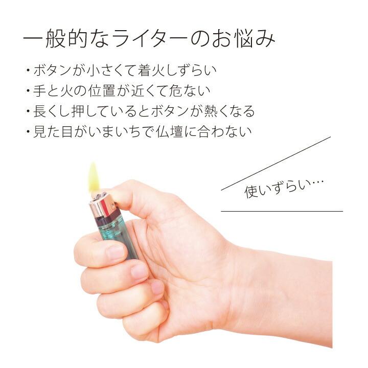 かわいい、使いやすいスティック型ライター