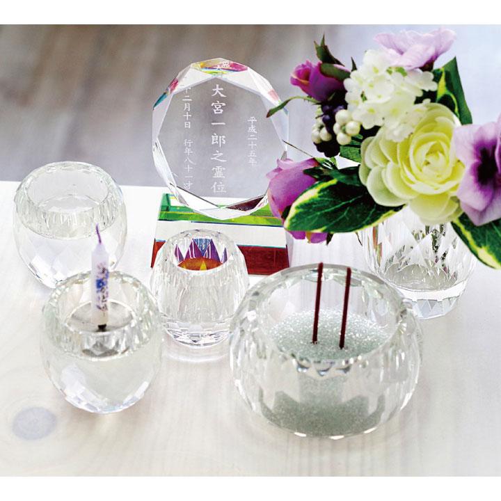きらきらガラス製の香炉(線香立て)