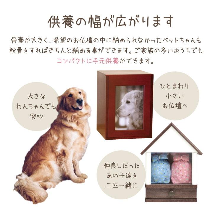 ペットの遺骨の粉骨(パウダー加工)サービス