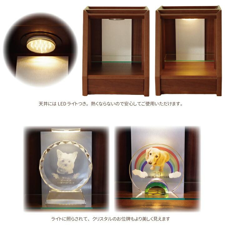 ペット仏壇 ガラス扉