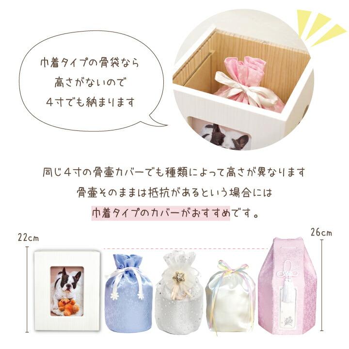 ペット 仏壇 メモリアルボックス