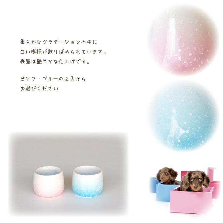 ペット仏具 水入れ 日本製