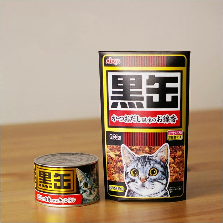 黒缶線香&キャンドル