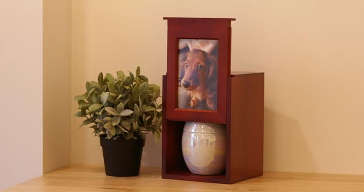 ペット仏壇 メモリアルボックス