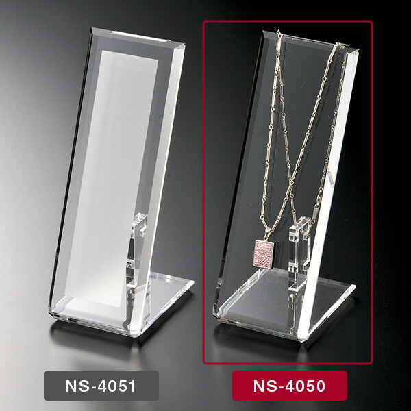 NS-4050