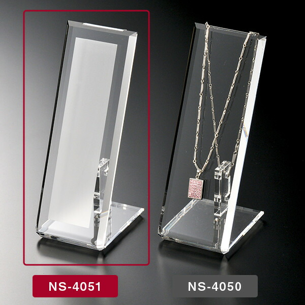 NS-4051