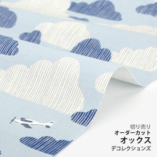 オックス生地 Azure sky - azure sky