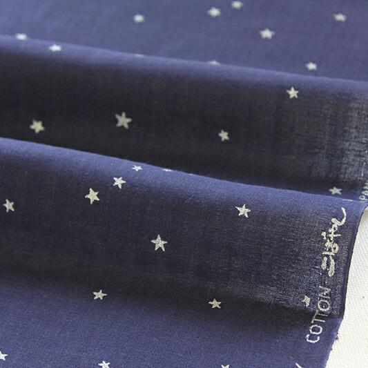 ダブルガーゼ生地 きらきら星 - ナイトブルー