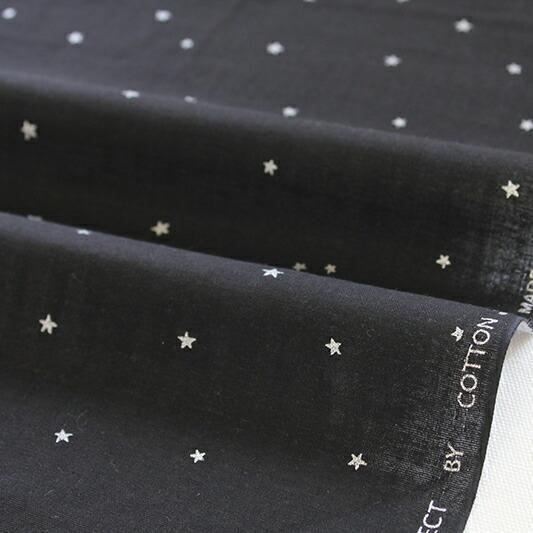 ダブルガーゼ生地 きらきら星 - ブラック