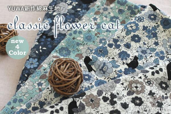classic flower cat