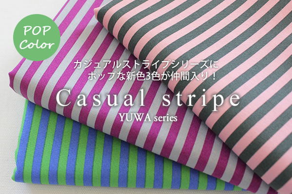 casual stripe