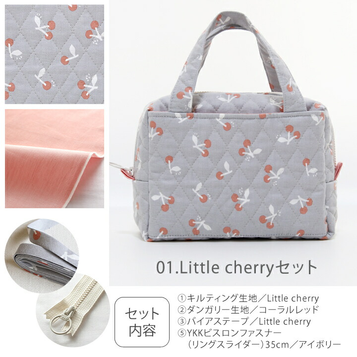01littlecherry