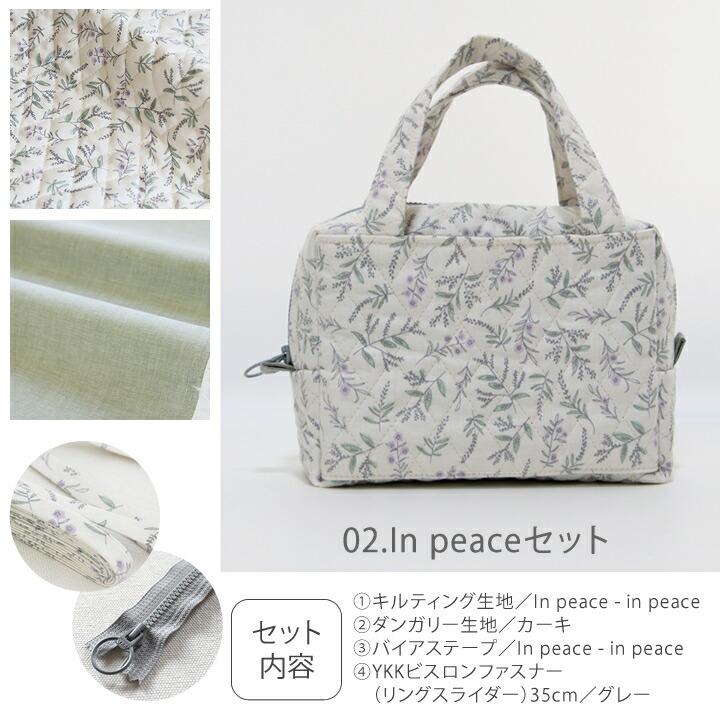 02inpeace