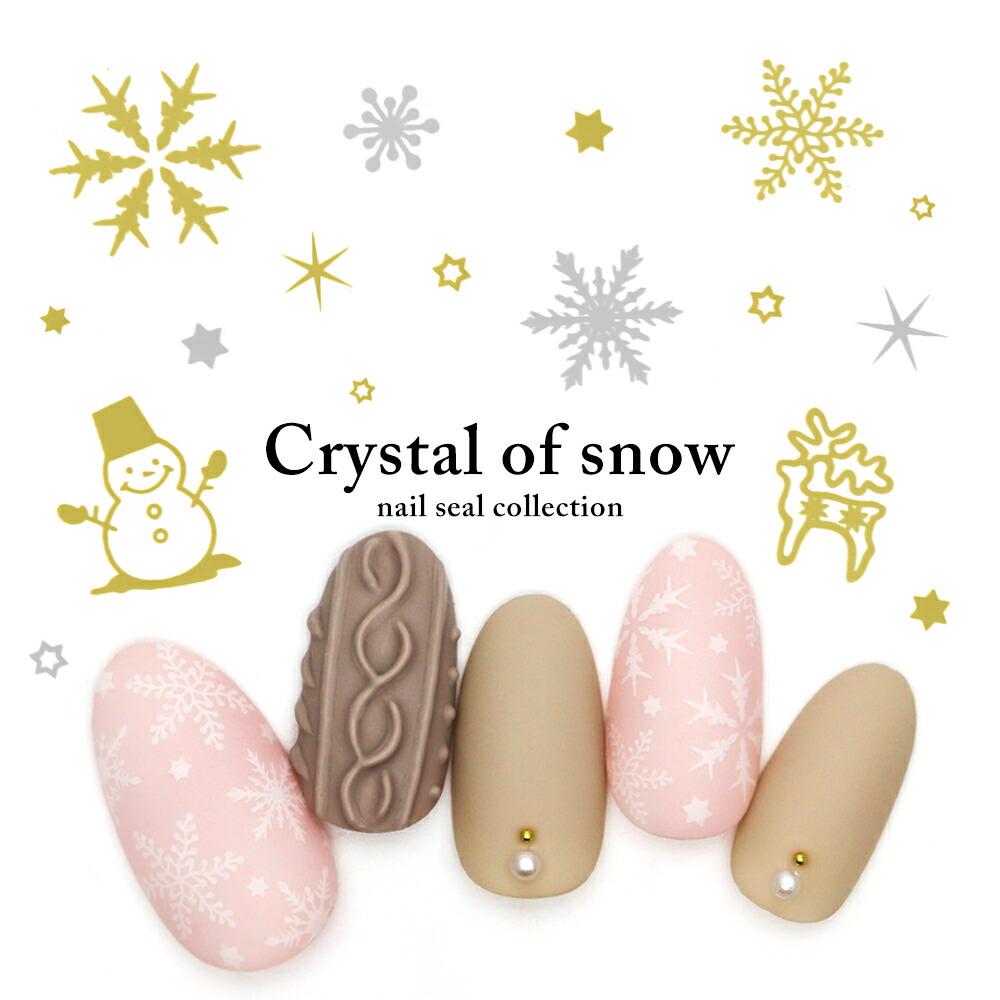 雪の結晶シール (HAXX-027 / 028)