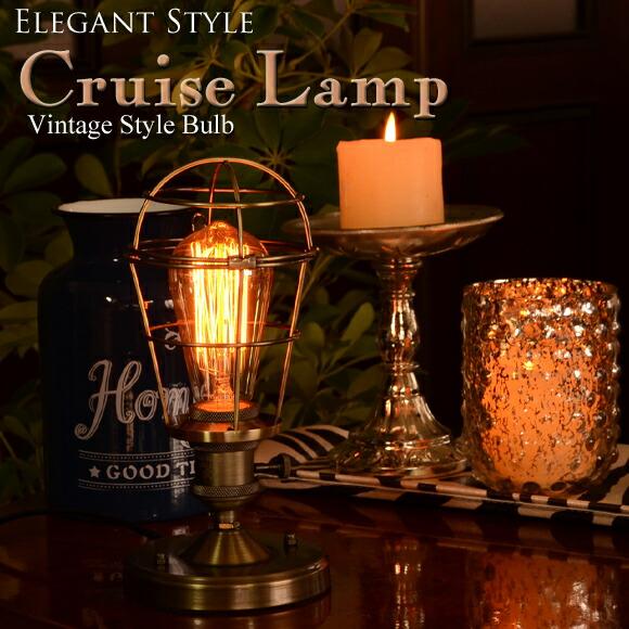 Cruise lamp cruiselamp mozeypictures Choice Image