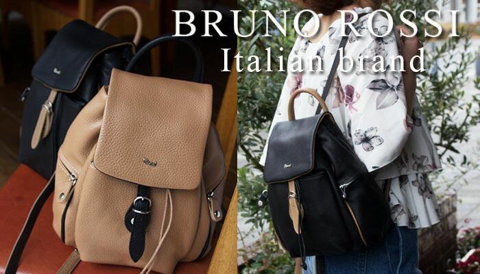 イタリア・BRUNO ROSSI(ブルーノロッシ)/2wayバッグ バイカラー 本革