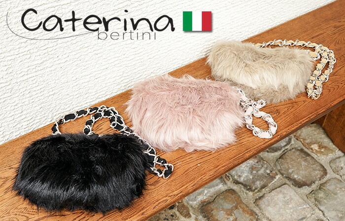 イタリア製・CaterinaBertini(カテリーナ・ベルティーニ)/2way,ショルダーバッグ,ミニバッグ,エコファー,ファー,丸い,チェーンショルダー