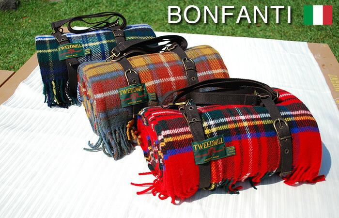 イタリア製・bonfanti(ボンファンティ)/ツイードミル,ブランケット,チェック柄,イギリス製